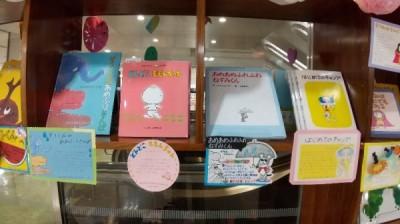 喜久屋書店8月②
