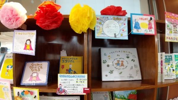 喜久屋書店8月⑧