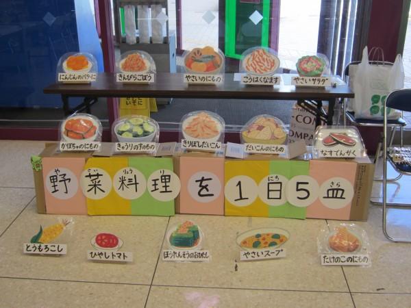 日本人の食生活には不足しているのは野菜!なのです!!!
