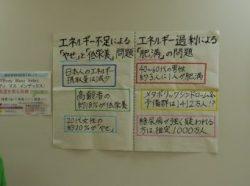 今の日本は「低栄養」と「過剰栄養」の両極の問題を抱えた「栄養障害の二重負荷」の時代なのです。
