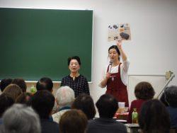 波多野先生は西部ガスの配布冊子「&アンド」でも、ご紹介されました。